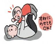 hamigaki03