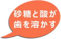 satou_san